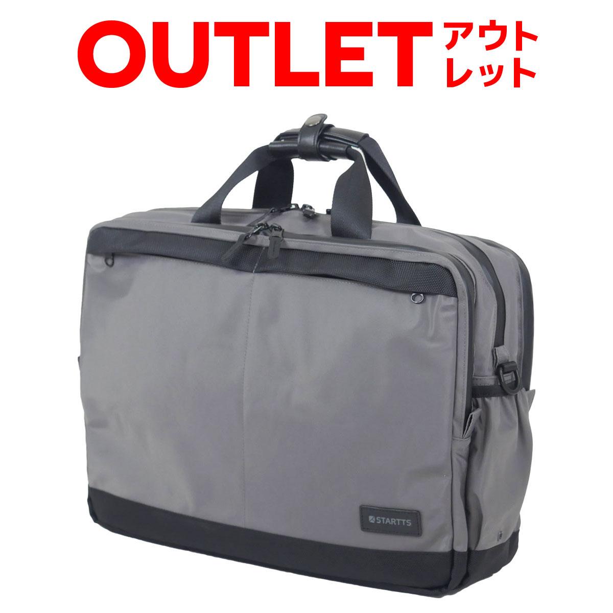 【アウトレット】3WAY ビジネスバッグ ビジカジ止水3WAY横キャリーオン スーツケースにセット WEAT WE-20 ビジネスリュック ブリーフケース