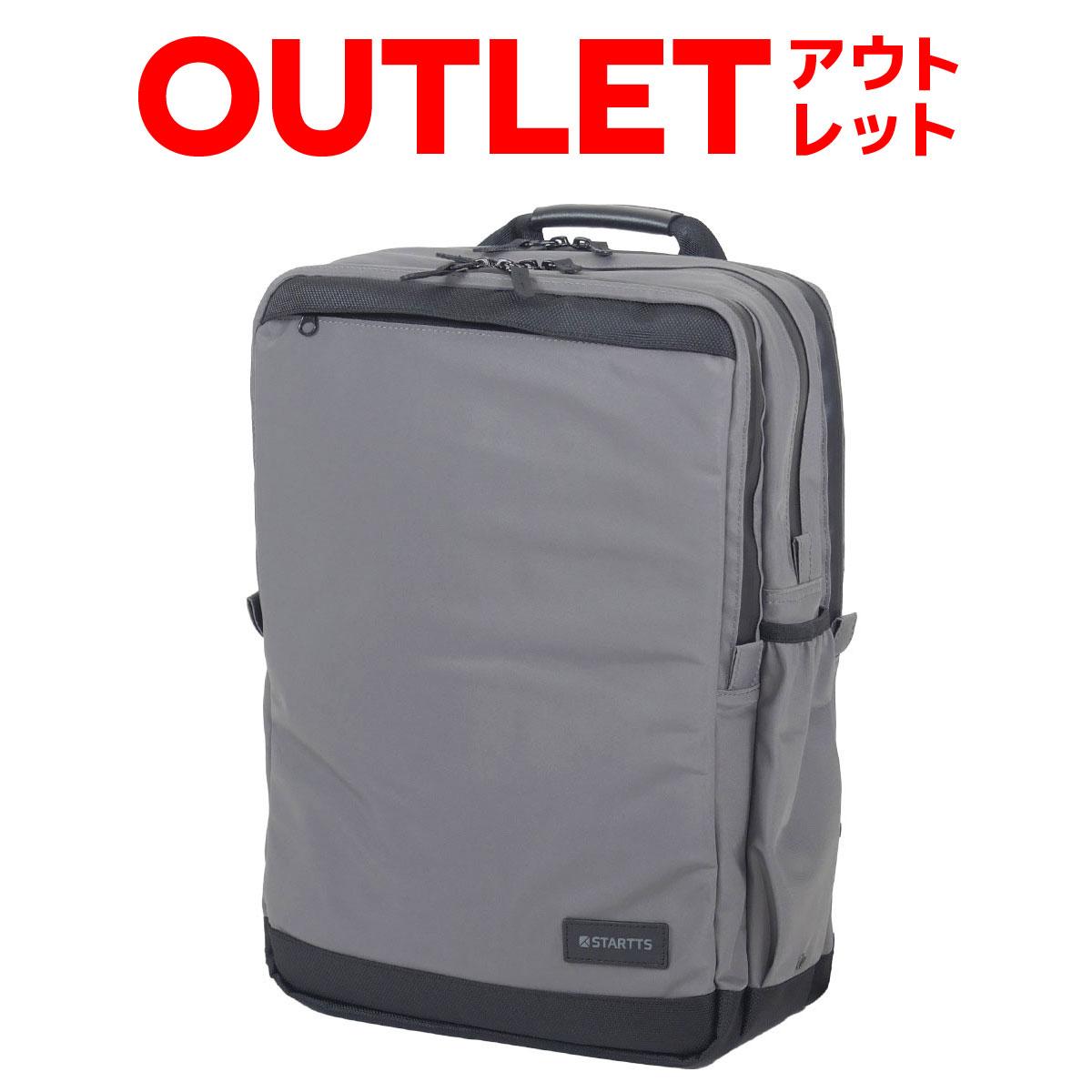 ビジネスリュックをスーツケースにセット可能 テフロン R 加工で水を弾く雨に強い高機能ビジネスバッグ アウトレット WE-22 おしゃれ WEAT 正規逆輸入品 スーツケースにセット ビジネスリュック ビジカジ止水デイパックキャリーオン