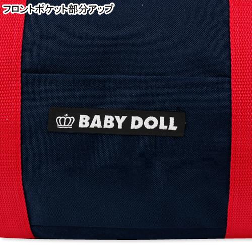 1000 日元 pokkiri BD 桶袋-1339-行李包孩子妇女的娃娃装娃娃装注满。