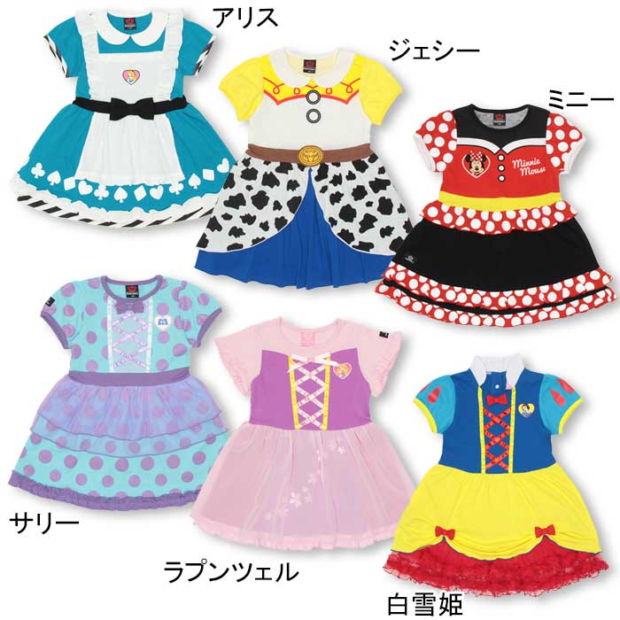 Babydoll As For 2 23new Disney It Is Dress Baby Kids Baby Doll