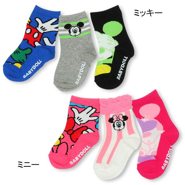 靴下 フットウェア 3足組# NEW 4851 クルーソックス 100%品質保証 ディズニー セット 送料0円