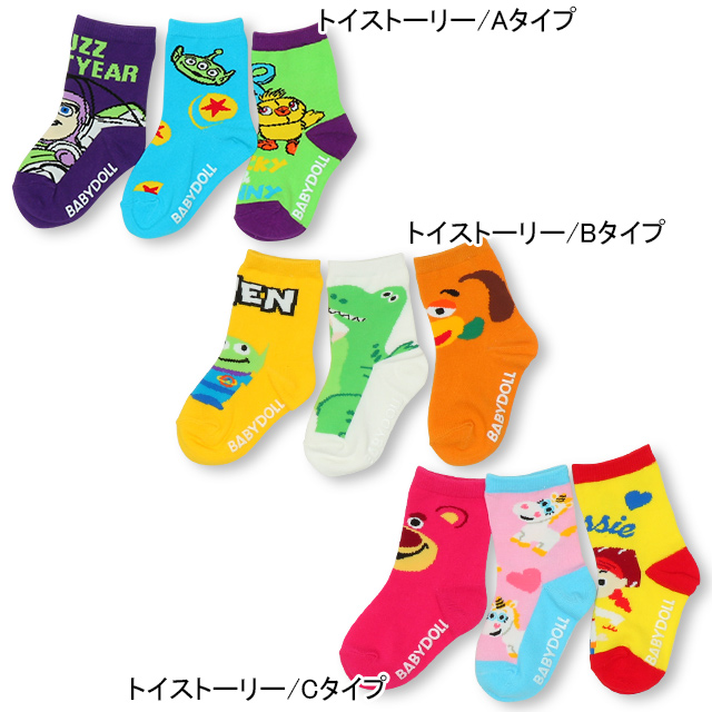 靴下 人気 フットウェア 3足組# 8 20一部再販 注文後の変更キャンセル返品 ディズニー 4885 セット クルーソックス NEW