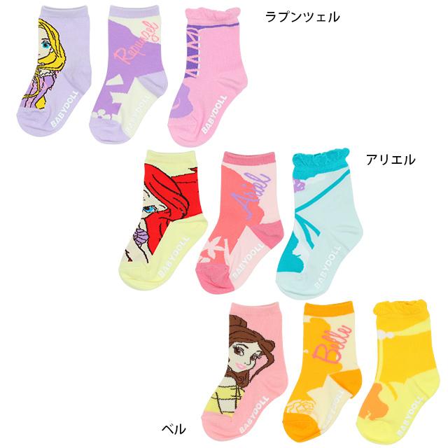 日本メーカー新品 靴下 フットウェア 3足組# NEW 付与 ディズニー プリンセス クルーソックス 5395 ベビードール 子供服 ベビー 女の子 キッズ BABYDOLL 雑貨 Collection DISNEY