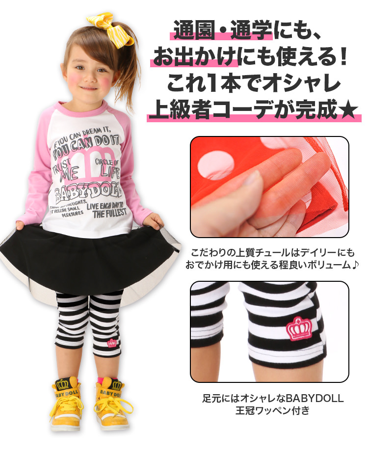 Dream ultra cute models information