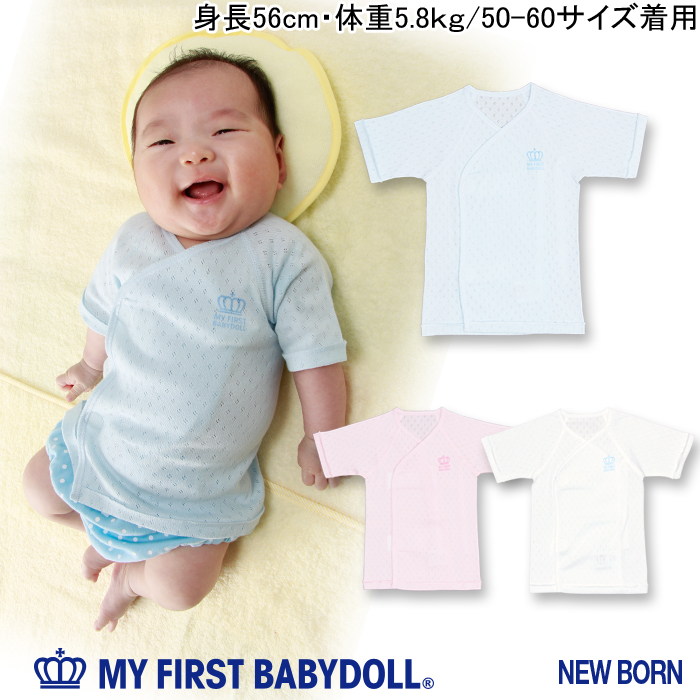 Babydoll My First Babydoll Made In Japan 100 Cotton