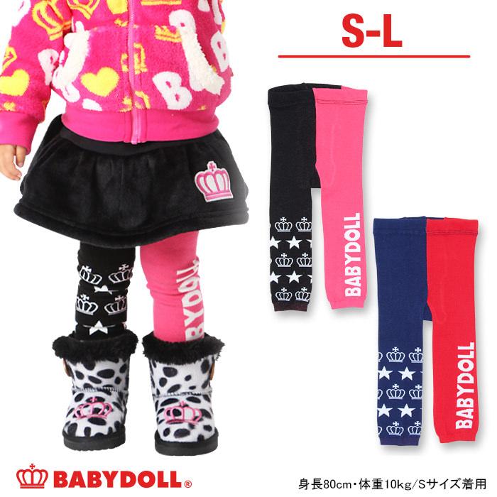 有打底裤/紧身裤 (模式选择器)-小玩意孩子宝贝妇女娃娃娃娃装注满-6727_fw