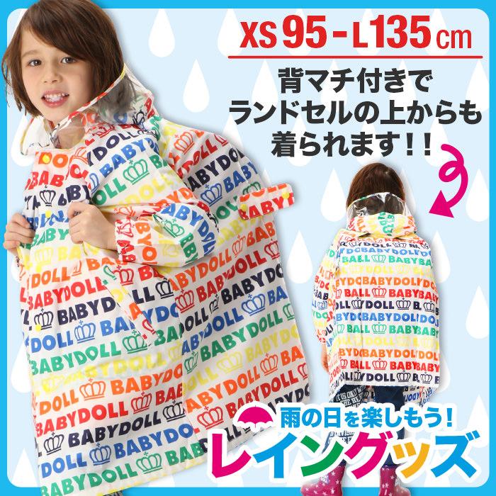 Babydoll Colorful Logo Raincoat Rain Jacket Rain Outfit With