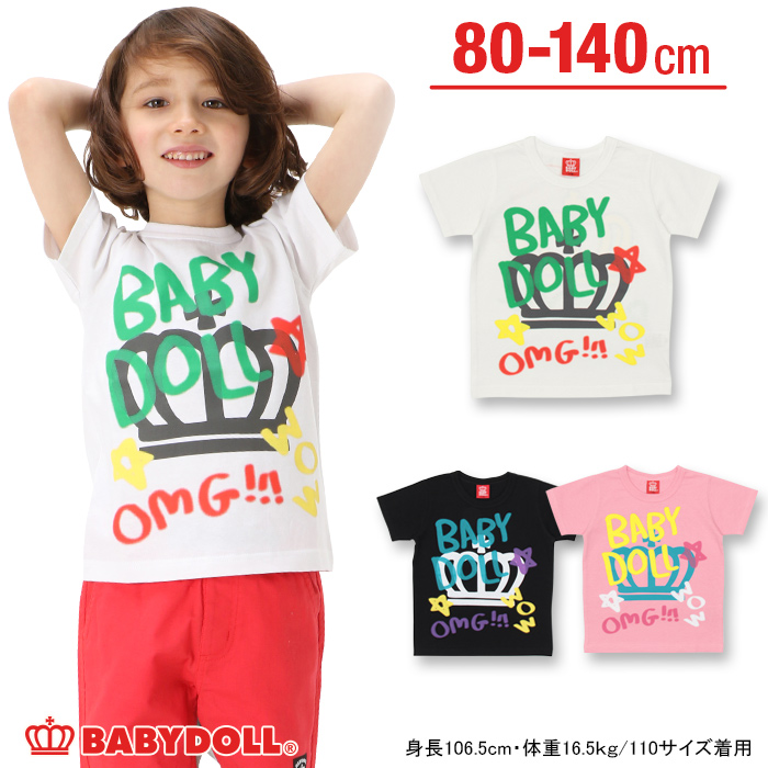 Babydoll Child Baby Doll Babydoll Starvations 8993k Ss Sts Of The 3