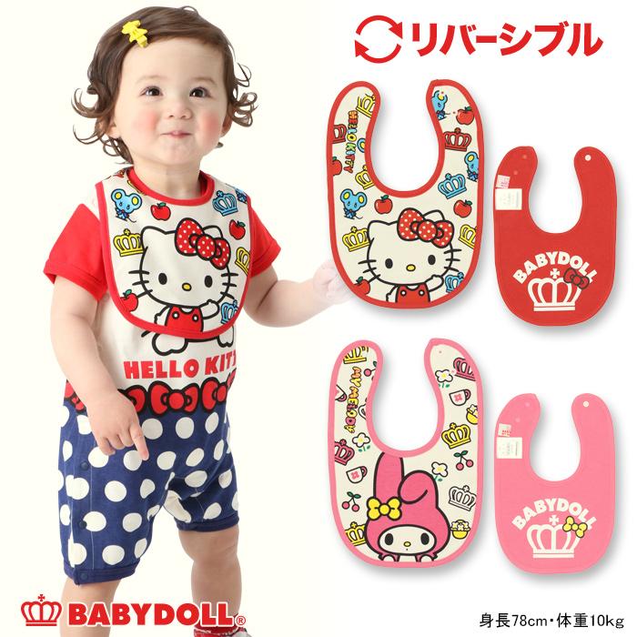 Babydoll Child Baby Doll Babydoll Hello Kitty My Melody Starvations