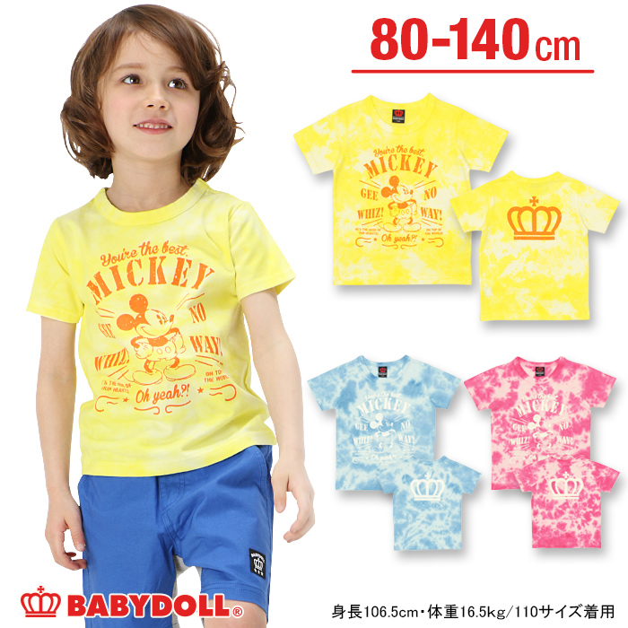 Babydoll 3 17new Parent And Child Pair Disney Tie Dyeing T