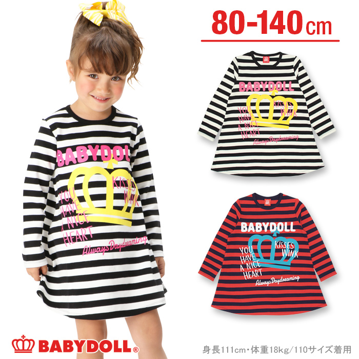 Babydoll Child Baby Doll Babydoll Starvations 9419k Fw Op Of The 7