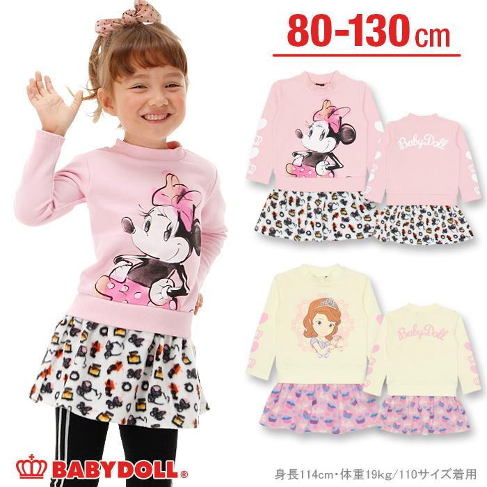 Babydoll 11 1new Disney Whole Pattern Reshuffling Dress Baby Kids