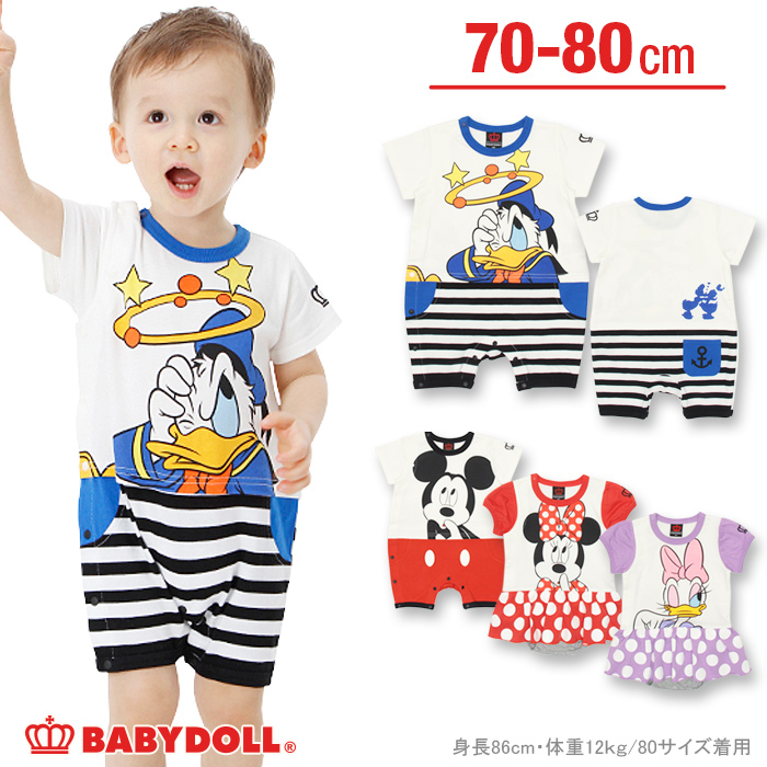 Babydoll 1 10new Disney Character Rompers Baby Kids Baby Doll