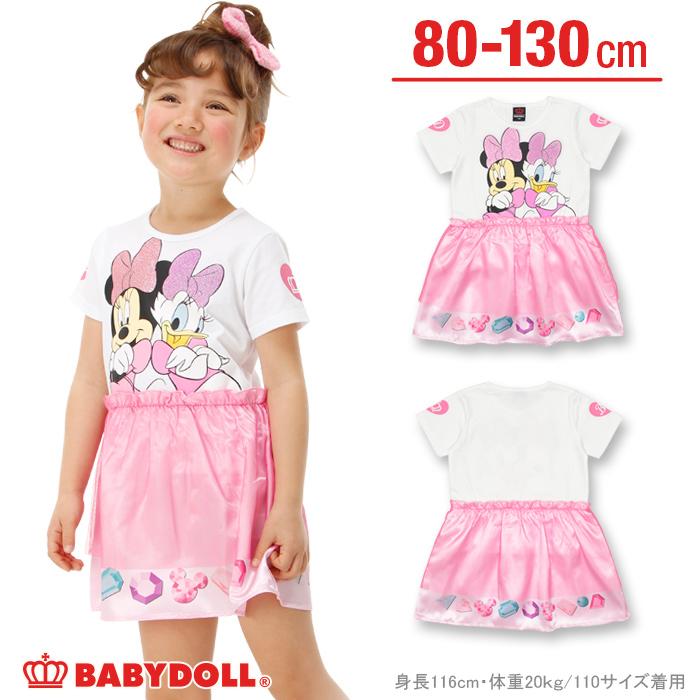 Babydoll Child White Pink 80 130cm Baby Kids Baby Doll Disney