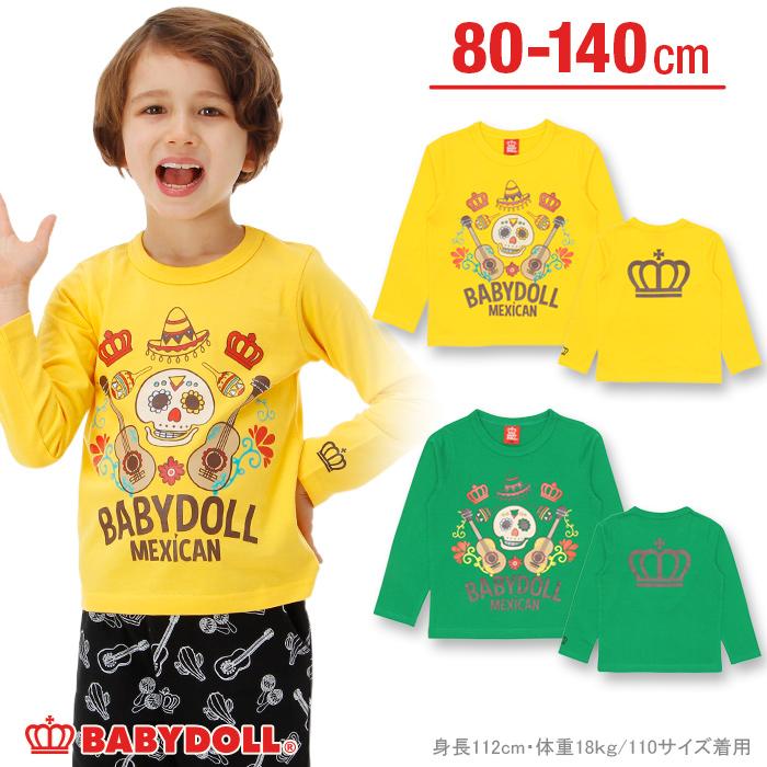 Babydoll Child Cotton Green Yellow 80 140cm Baby Kids Baby Doll