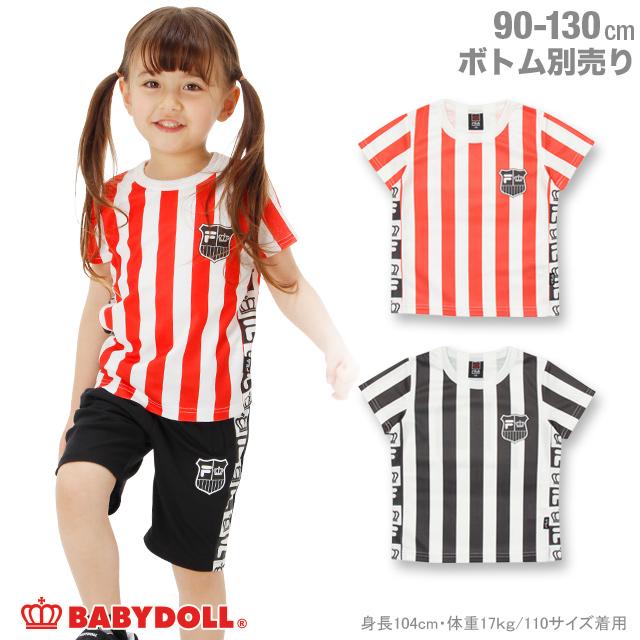 Babydoll 3 30new Babydoll Fila Numbering T Shirt Baby Kids 90