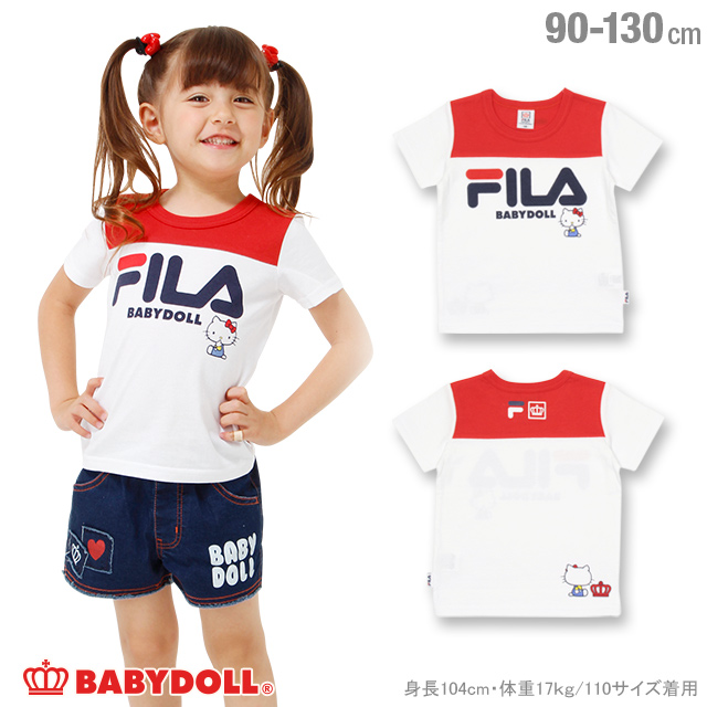 Babydoll Child White Red 90 130cm Baby Kids Baby Doll Starvations