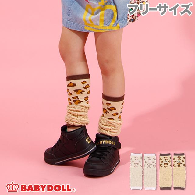 靴下 フットウェア# ヒョウ柄 レッグウォーマー 2086 ベビードール BABYDOLL 子供服 雑貨 ソックス ベビー キッズ 女の子