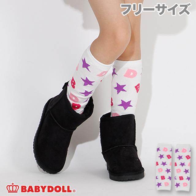 靴下 フットウェア# レッグウォーマー 3227 ベビードール BABYDOLL 子供服 正規品 キッズ ベビー 女の子 捧呈 男の子 雑貨