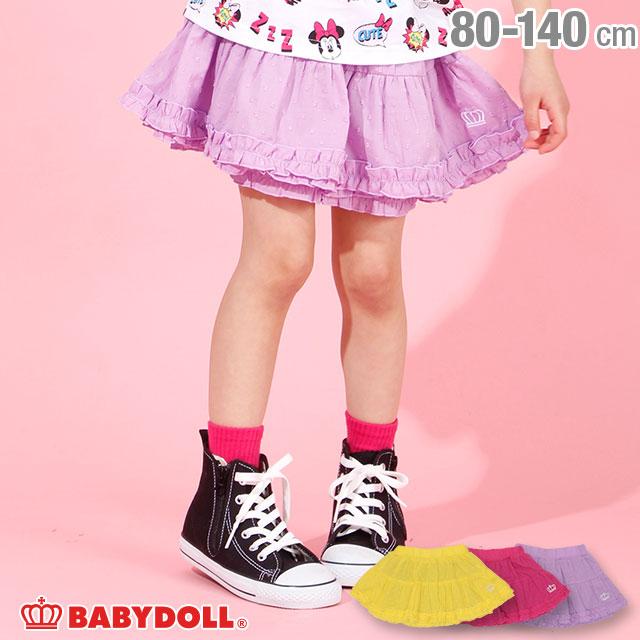 ガールズボトム ミニスカ# 8 18 19時~ 50%OFF SALE ボリューム 3838K 激安格安割引情報満載 BABYDOLL ベビー 出群 女の子 キッズ ベビードール スカート