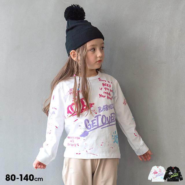 特別セール品 長袖 ロングTシャツ トップス# 8 23NEW ラクガキ ロンT 5644K 子供服 女の子 新作販売 キッズ ベビードール 男の子 ベビー BABYDOLL