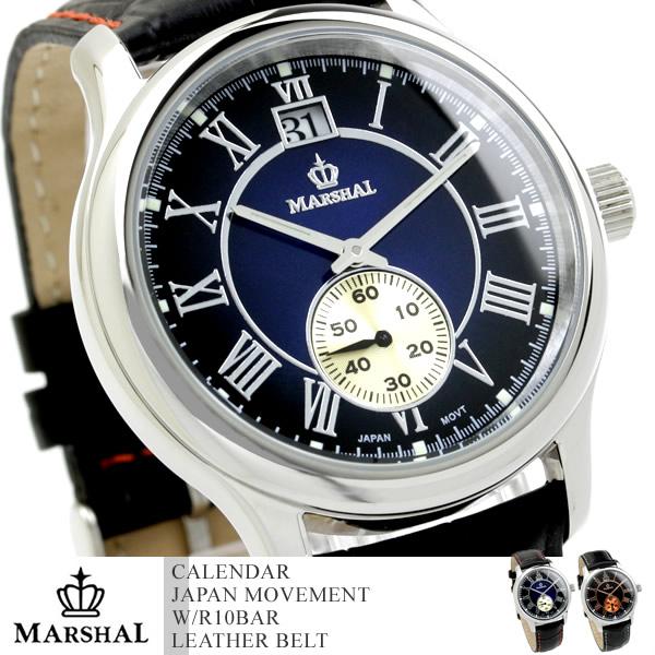 マーシャル メンズ腕時計 革ベルト レザーベルト MRZ005 MARSHAL 革 ベルト 腕時計 メンズ 送料無料