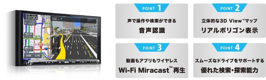 クラリオン/Clarion カーナビケーション NX718 Smart Accessリンク ワイド7型 VGA 地上デジタルTV/DVD/SD AVナビゲーション(VICS WIDE対応)【送料無料!(沖縄県、離島は除く)新品、未開封商品】