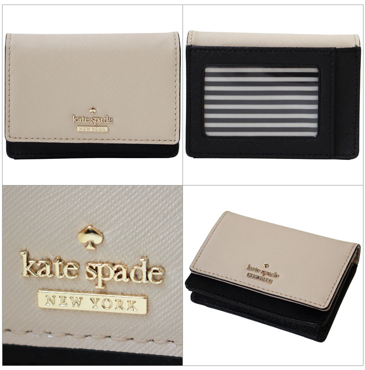 ケイトスペード kate spade カードケース 小銭入れ パスケース キーリング付き キャメロンストリート ベッカ CAMEKJc3F15uTl