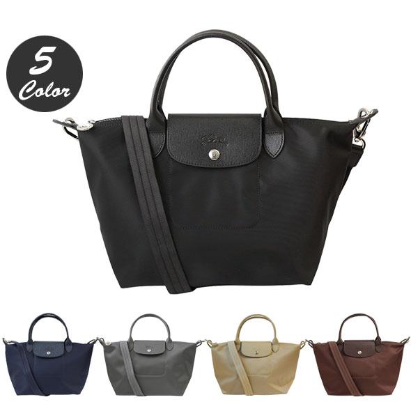 245ac04d212 station  Longchamp LONGCHAMP tote bags by 2015