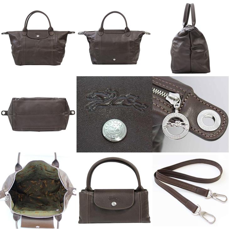 Pliage, Longchamp LONGCHAMP folding tote bag 2-WAY bag folding shoulder bag  Le cycle 1512-737