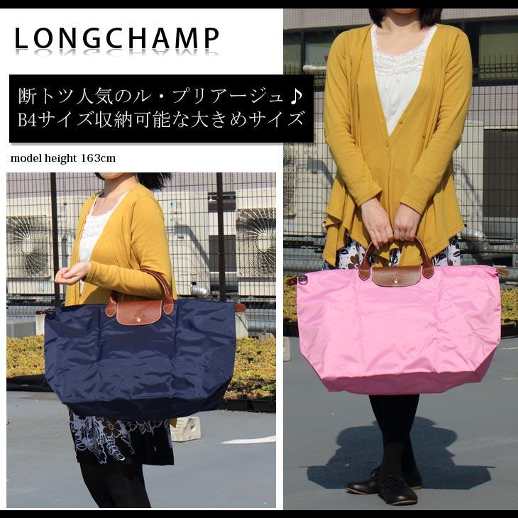 Online Discount Longchamp Le Pliage Tote Bags 1624 089 620 Soleil