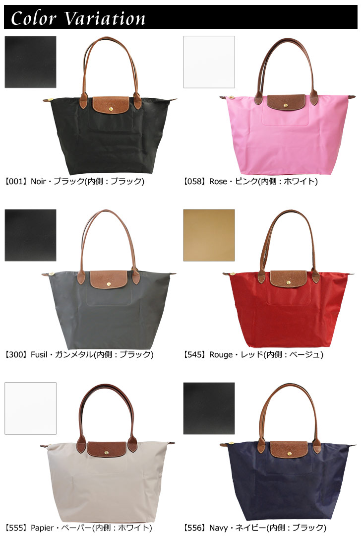 Longchamp LONGCHAMP folding tote bag by the year 2015 fall and winter color  in stock folding Le pliage Le Pliage 1899 089 //1899-089