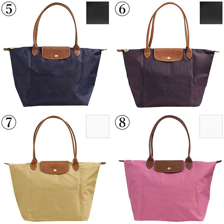 Le Pliage Bags Tote 831 prezzo 089 1899 Basso Cumino Longchamp qtwxRXWE