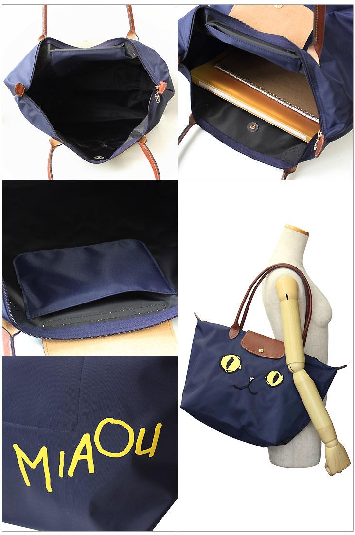 f5c1cd067e Longchamp Bags Online Shop Philippines- Fenix Toulouse Handball