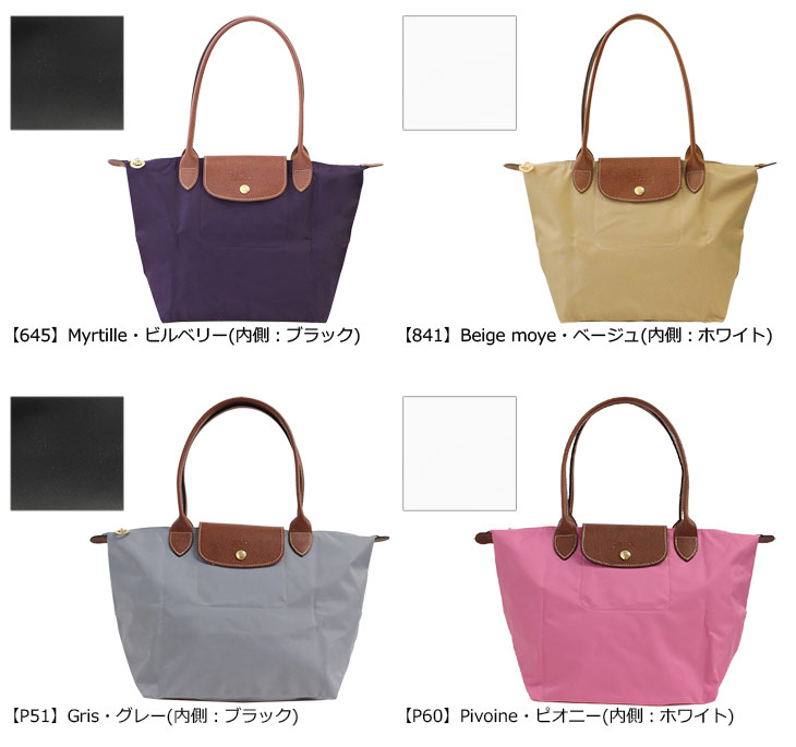 1b52475c63d ... Longchamp LONGCHAMP folding tote bag by the year 2015 fall and winter  color in stock folding ...