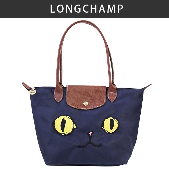 Longchamp LONGCHAMP totobaggushorudabagguru·puriaju·myao(Le Pliage Miaou)2605 576 556//2605-576-556