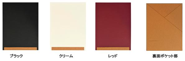 日本のブランド>タ行>トトノエ TOTONOE>キャリーボード