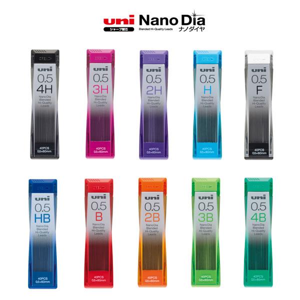 【メール便可】【三菱鉛筆】 ユニシャープ芯ナノダイヤ 0.5mm (U05202ND) 三菱鉛筆 ユニシャープ芯ナノダイヤ 0.5mm (U05202ND)