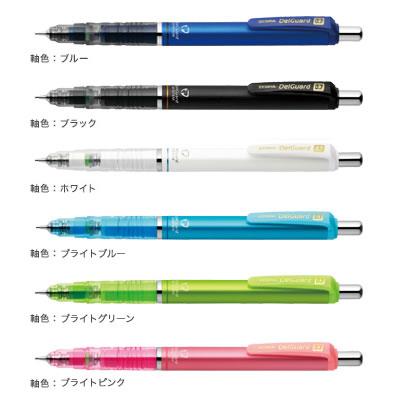 実物 メール便可 ゼブラ デルガード OUTLET SALE 0.7mm シャープペン