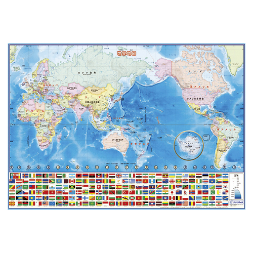 卓抜 デビカ いろいろ書ける 消せる 永遠の定番 073102 世界地図