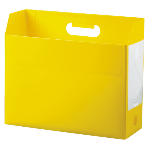 セール開催中最短即日発送 送料無料カード決済可能 セキセイ アドワンボックスファイル AD-2651-50 A4横イエロー
