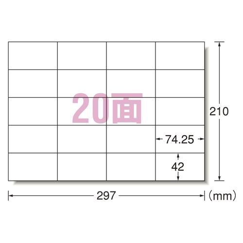 エーワン PPCラベル A4-20面A/500入 (28764)