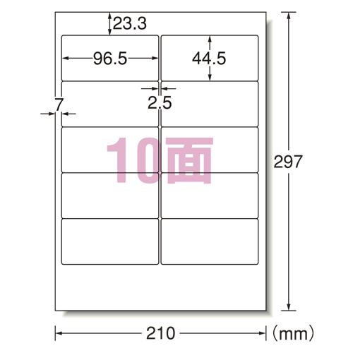 エーワン パソコン&ワープロラベル 東芝10面 (28722)