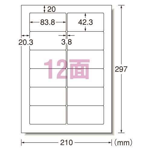 エーワン パソコン&ワープロラベル 富士通 (28723)