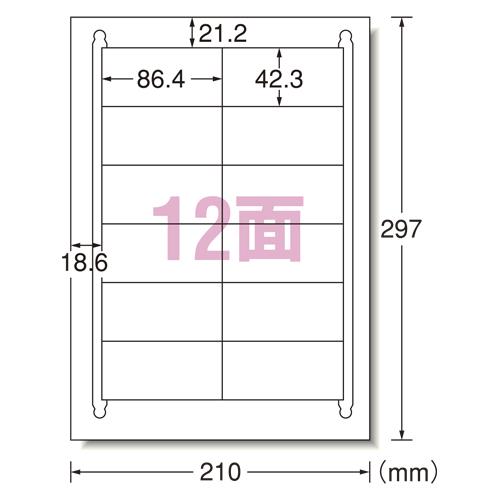 エーワン LBPラベル再生紙12面余白500シート (31642)