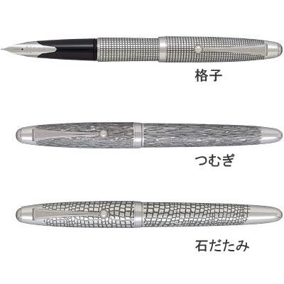 パイロット万年筆 シルバーン FK-5MS
