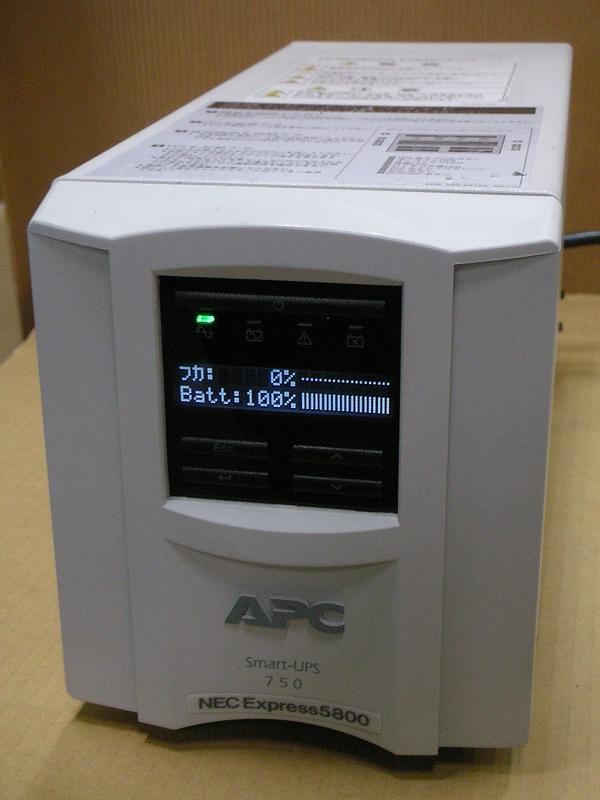 使用可能な中古電池に交換済み ハイクオリティ 中古 小型タワー型 UPS APC Smart-UPS 750 驚きの価格が実現 OEM NEC NMT750J LCD