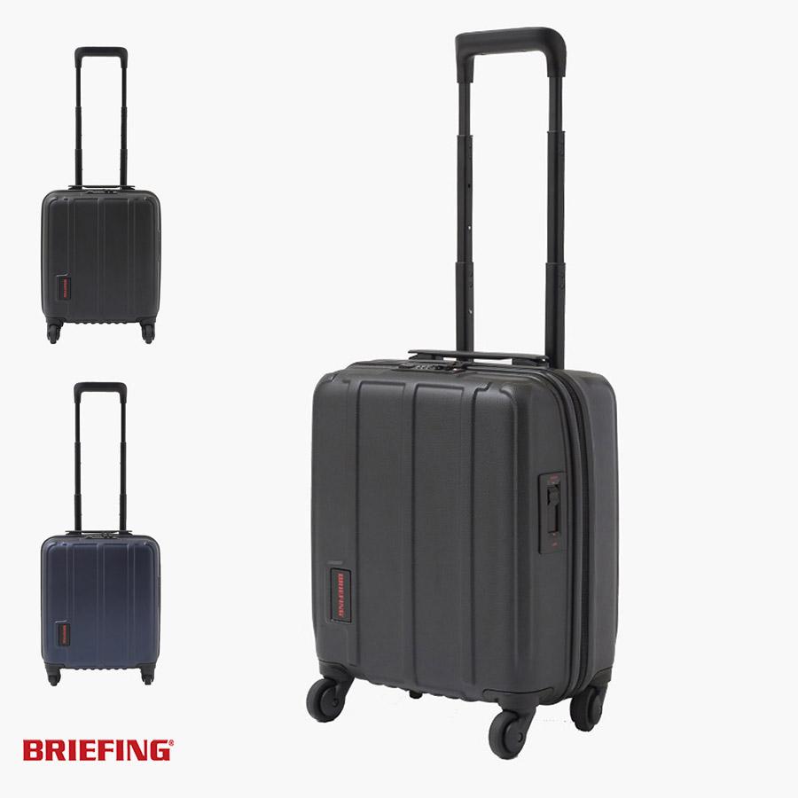 【今すぐ使えるクーポンで10%OFF】ブリーフィング BRIEFING バッグ H-22 トラベルバッグ BRF350219【ブリフィン バッグ ビジネスバッグ キャリーバッグ スーツケース 機内持込対応サイズ ハードケース 22L 旅行カバン メンズ TSA】 新生活