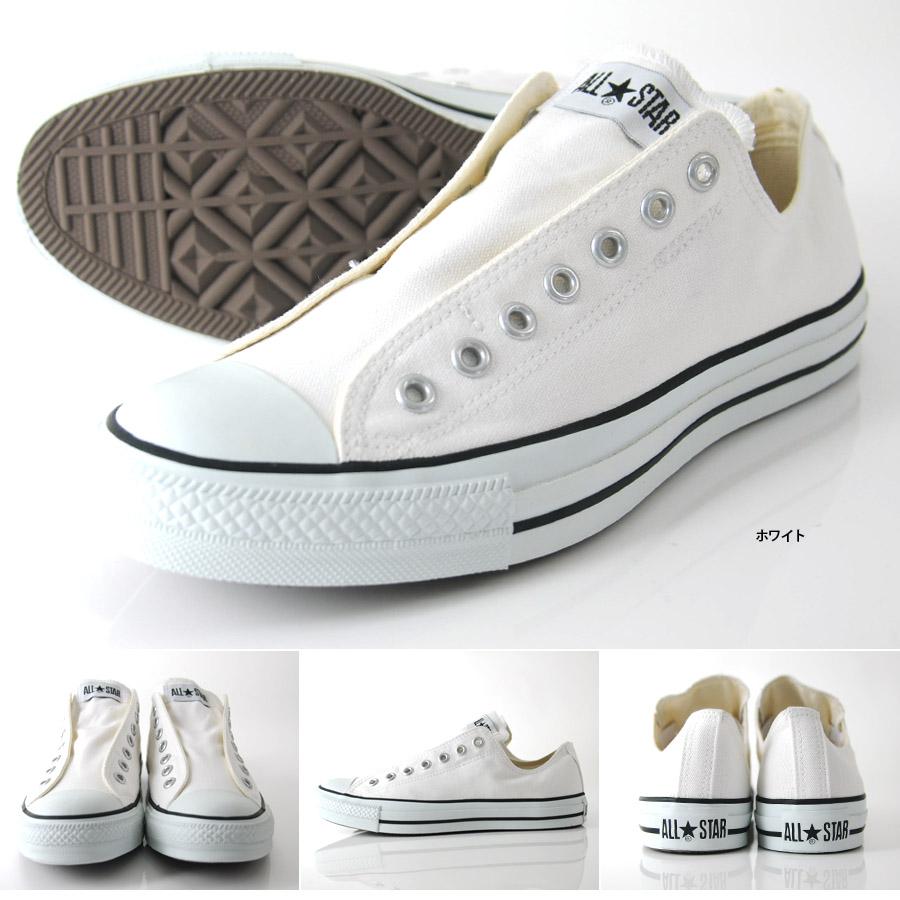 converse slip