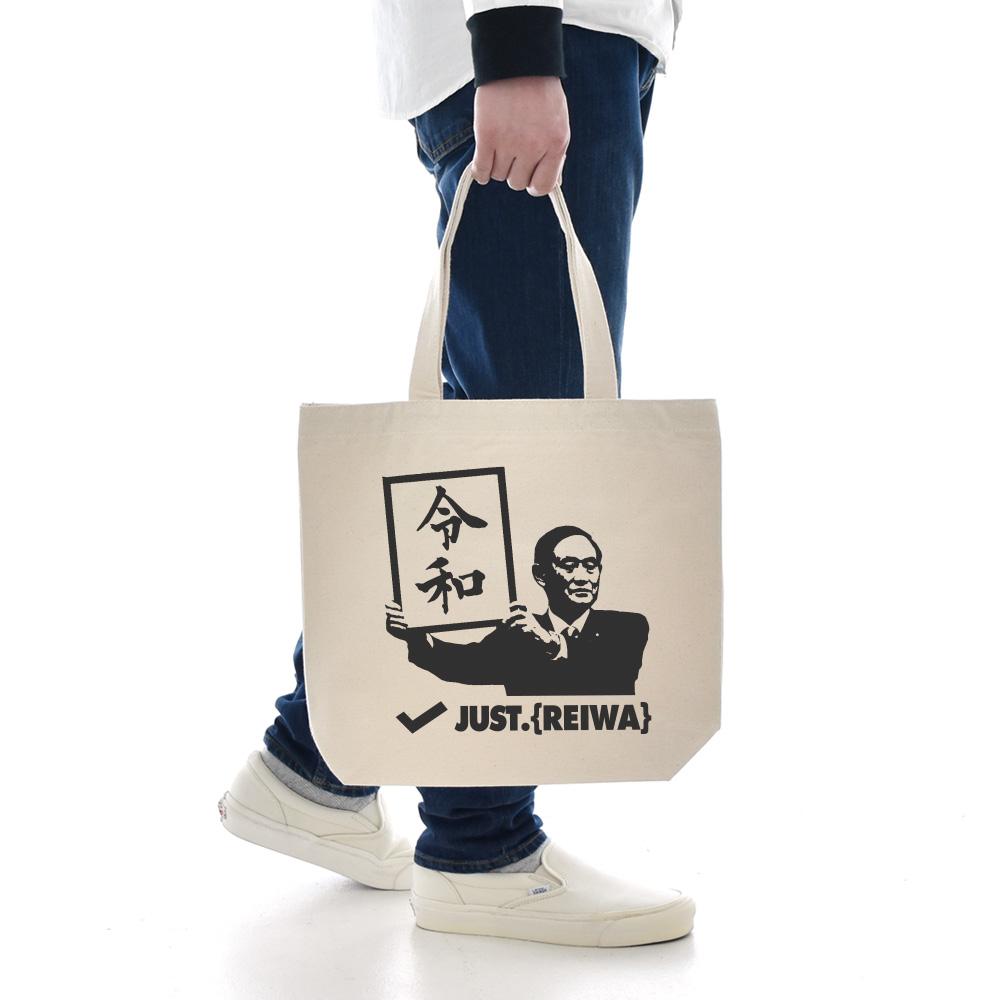 ニュース 漢字 万葉集 Just T,shirt 令和バッグ 令和グッズ TOTE